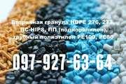 Втор. гранула в Україні: трубний ПЕ,  ПС,  ПП-А4,  ПЕНД видув,  лиття