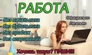 Менеджер Інтернет-магазину