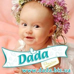 Европейские подгузники Dada,  BabyDream,  Wickies,  Babynappies опт