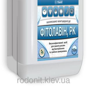 Продажа с доставкой фитолавина по Украине