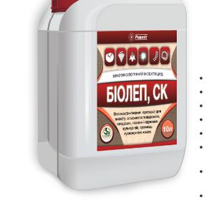 Продажа с доставкой биолепа по Украине