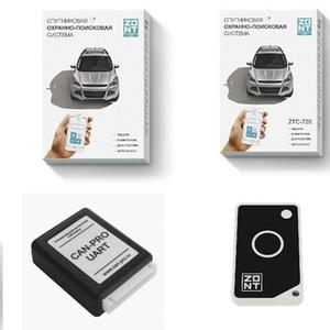 ZONT GPS  – охранно-поисковая система для транспорта.