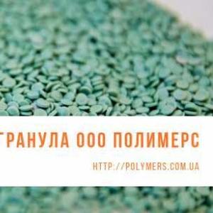 Вторинна гранула HDPE,  PP,  PS,  трубний РЕ80,  РЕ100,  ПНД видувний