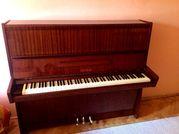 Продам піаніно Petrof Opera