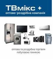 Побутова техніка для дому,  телевізори з доставкою по Україні